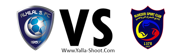 alhazm-vs-alhilal