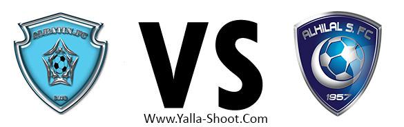 alhilal-vs-al-baten