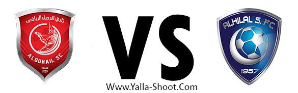 alhilal-vs-al-duhail