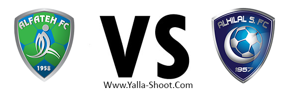 alhilal-vs-al-fateh
