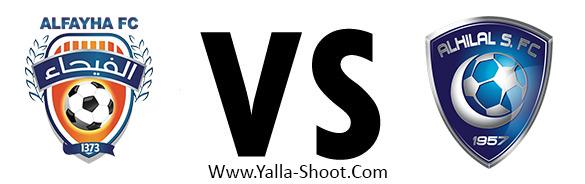 alhilal-vs-al-feiha