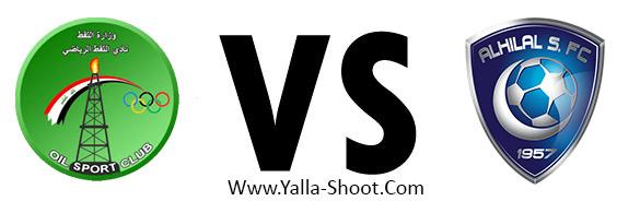 alhilal-vs-al-naft