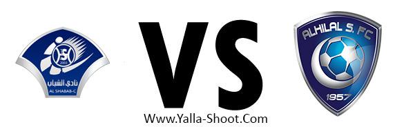 alhilal-vs-al-shabab