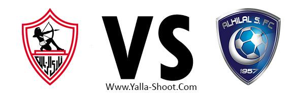 alhilal-vs-al-zamalek
