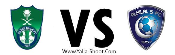 alhilal-vs-alahli-sudia