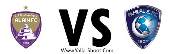 alhilal-vs-alain