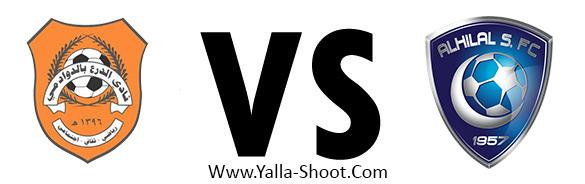 alhilal-vs-aldrae