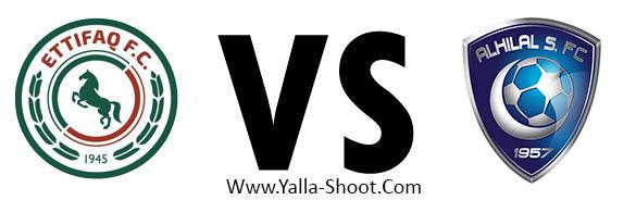 alhilal-vs-alettifaq