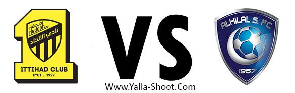 alhilal-vs-alittihad