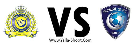 alhilal-vs-alnasr