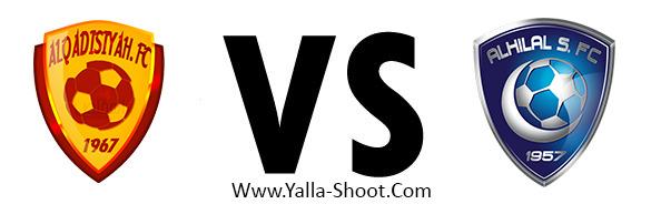 alhilal-vs-alqadasiya-sa