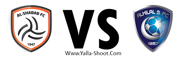 alhilal-vs-alshabab