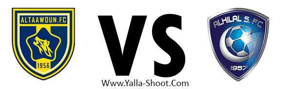 alhilal-vs-altaawon