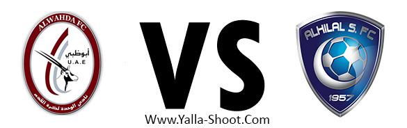 alhilal-vs-alwehda-ae