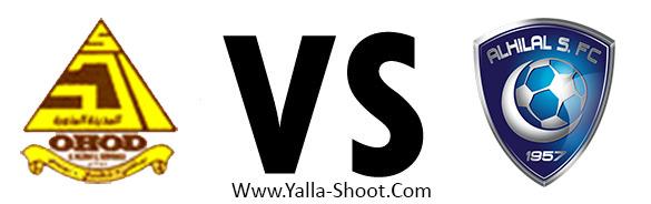 alhilal-vs-uhud