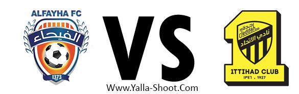 alittihad-vs-al-feiha