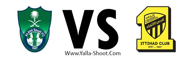 alittihad-vs-alahli-sudia