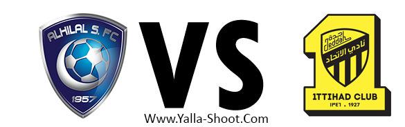 alittihad-vs-alhilal