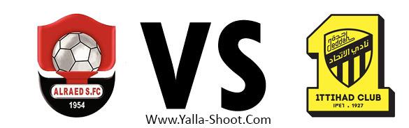 alittihad-vs-alraed