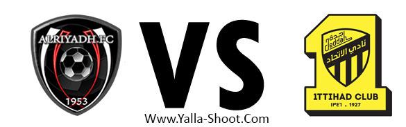 alittihad-vs-alriyadh