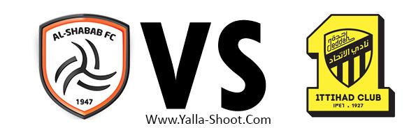 alittihad-vs-alshabab