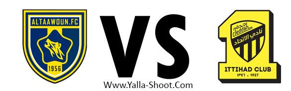 alittihad-vs-altaawon