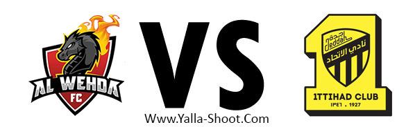 alittihad-vs-alwehda-saudi