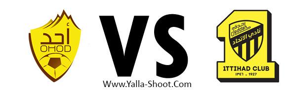 alittihad-vs-uhud