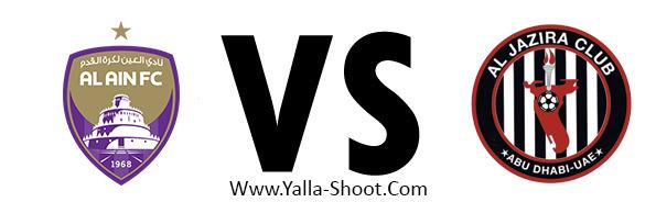 aljazira-vs-al-ain