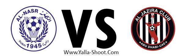 aljazira-vs-al-nasr