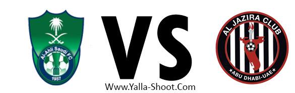 aljazira-vs-alahli-sudia