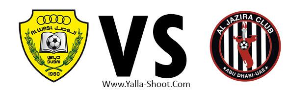 aljazira-vs-alwasl