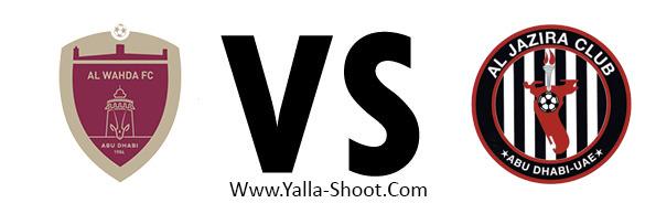 aljazira-vs-alwehda-ae