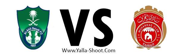 almuharraq-vs-alahli-sudia