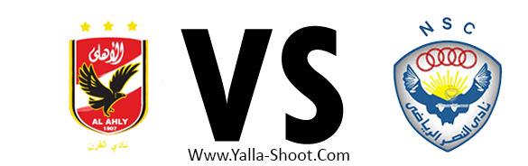 alnasr-egypt-vs-al-ahly