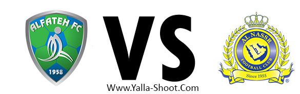 alnasr-vs-al-fateh
