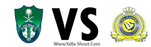 alnasr-vs-alahli-sudia