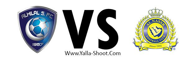alnasr-vs-alhilal