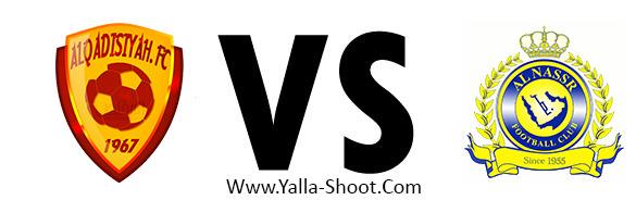 alnasr-vs-alqadasiya-sa