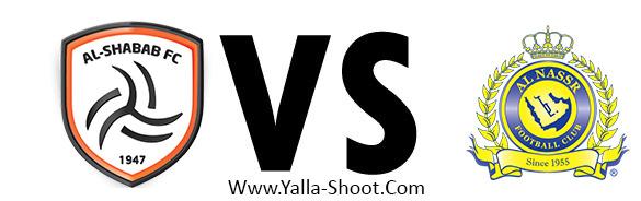 alnasr-vs-alshabab