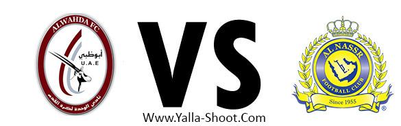 alnasr-vs-alwehda-ae