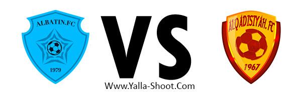 alqadasiya-sa-vs-al-baten