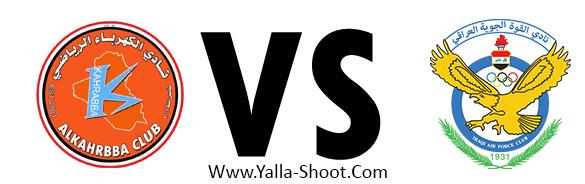 alquwa-aljawiya-vs-al-kahrabaa