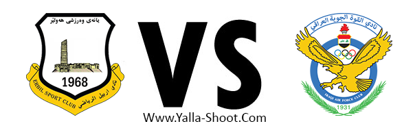 alquwa-aljawiya-vs-arbil