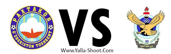 alquwa-aljawiya-vs-pakhtakor