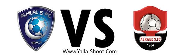 alraed-vs-alhilal