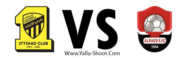 alraed-vs-alittihad