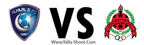 alrayyan-vs-alhilal