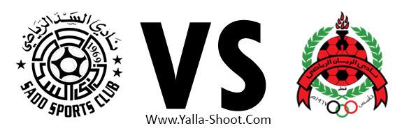 alrayyan-vs-alsadd