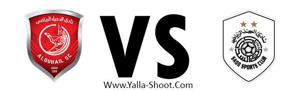 alsadd-vs-al-duhail